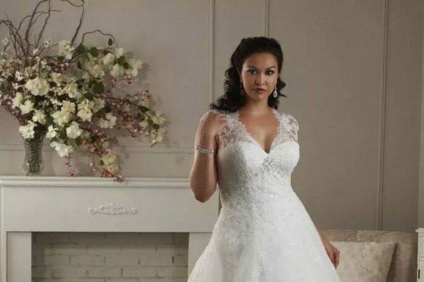 Ruben-Bridal