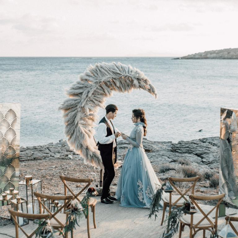 Celestial-Wedding-Theme